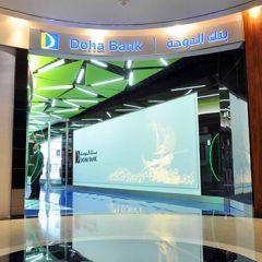 A Doha Bank branch