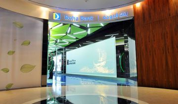 A Doha Bank branch