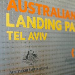 Australian landing pad Tel Aviv signage